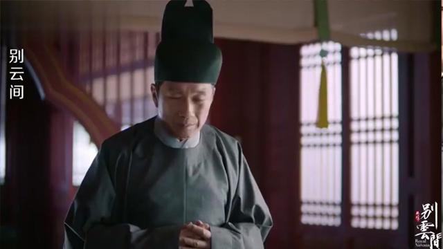 别云间:王翁劝太子让顾才人侍寝,太子一个眼神自己体会