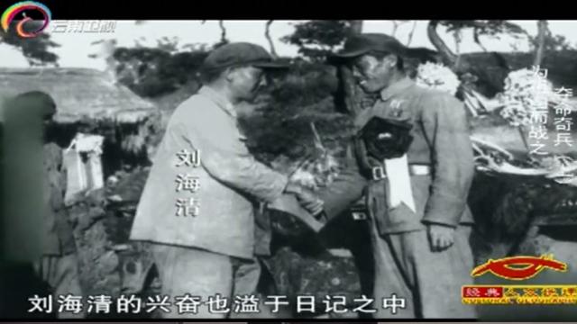朝鲜战场,志愿军发起攻击,南朝鲜军3个师在24小时内被歼灭
