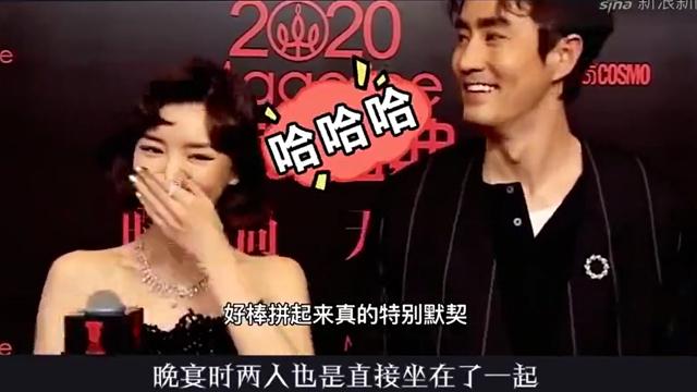 杨玏毛晓彤新恋情曝光?网友:可太配了!